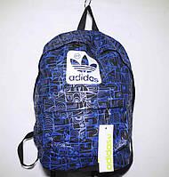 """Рюкзак мужской компактный adidas, размер 40*29*16 см(2 цв) """"KARDINAL"""" купить недорого от прямого поставщика"""