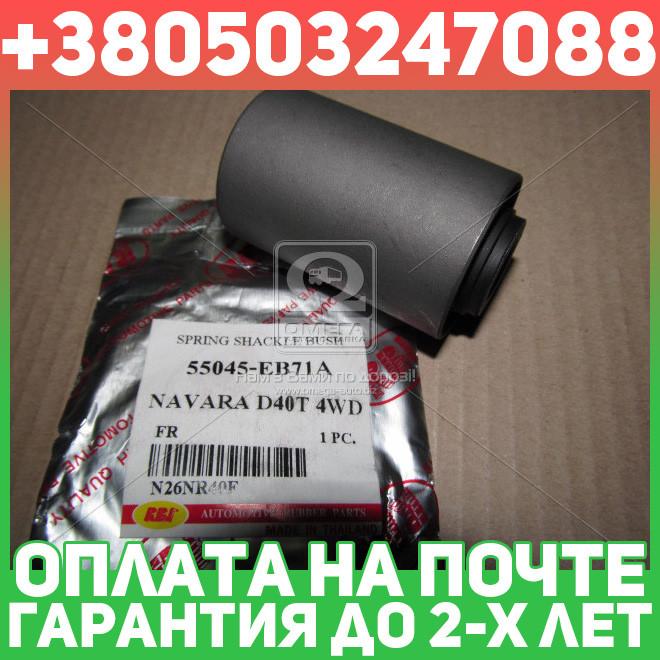 ⭐⭐⭐⭐⭐ Втулка рессоры (производство  RBI)  N26NR40F