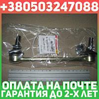 ⭐⭐⭐⭐⭐ Стойка стабилизатора НИССАН передняя (производство  RBI)  N27PF01F