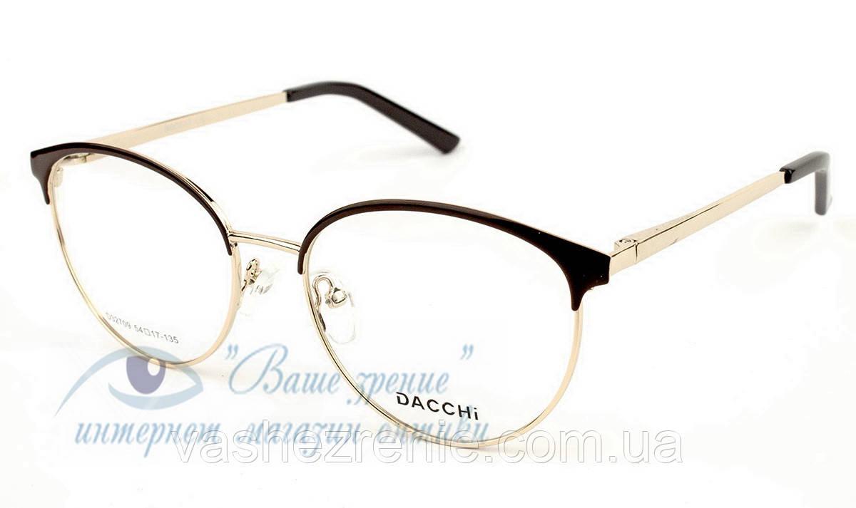 Оправа жіноча Dacchi 0329