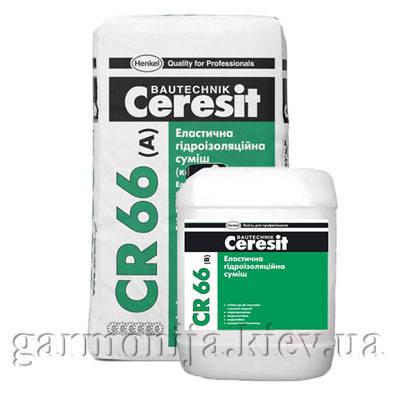 Смесь гидроизоляционная эластичная Ceresit CR 66, 22,5 кг, фото 2