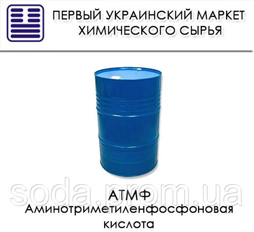 АТМФ (Аминотриметиленфосфоновая кислота), ингибитор отложений сульфатных и карбонатных солей, сухая и жидкая