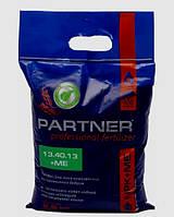 Комплексное удобрение Партнер (Partner Intensive) 13.40.13 + ME,2,5 кг