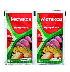 Метакса 15мл