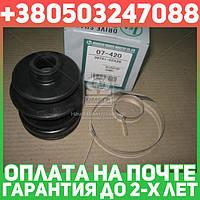 ⭐⭐⭐⭐⭐ Пыльник ШРУС 98X21X72 (производство  Maruichi)  07-420