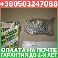 ⭐⭐⭐⭐⭐ Вкладыши коренные (производство  NDC)  MS-1173GP.050