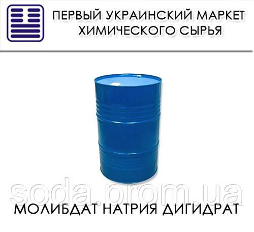 Молибдат натрия дигидрат (алкалоид, реагент, краситель, красный пигмент)