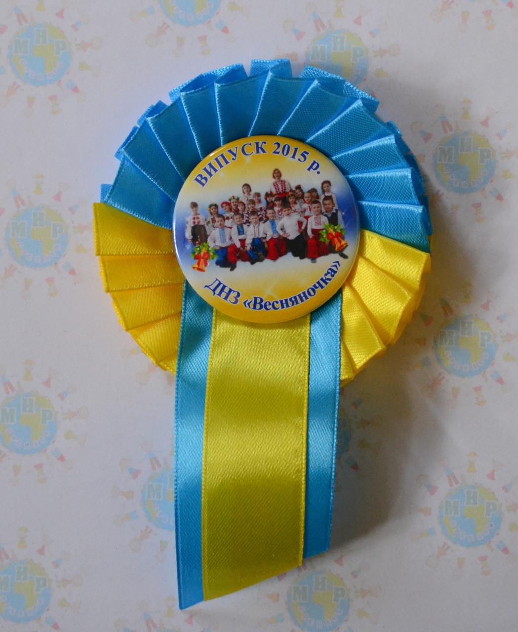 Значок с общей фотографией выпускников и розеткой.