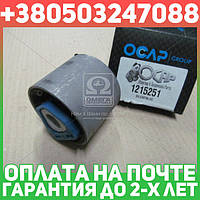 ⭐⭐⭐⭐⭐ Сайлентблок рычага БМВ 5 (E34) (производство  Ocap)  1215251