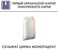 Сульфат цинка моногидрат (пр-во вискозы, минеральных красок, глазурей)