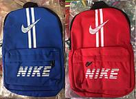 """Рюкзак детский 009 """"Nike"""" 30x22x11см уп5"""