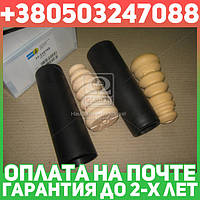 ⭐⭐⭐⭐⭐ Пыльник амортизатора комплект ШЕВРОЛЕТ AVEO задний B1 (производство  Bilstein)  11-115755