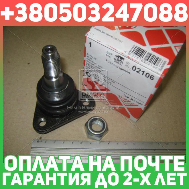 ⭐⭐⭐⭐⭐ Опора шаровая ФОЛЬКСВАГЕН T2 (-90) верхняя (производство  Febi) ТРAНСПОРТЕР  3, 02106