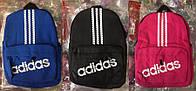 "Дитячий Рюкзак №011 ""Adidas +Converse"" 30х22х11см уп5"