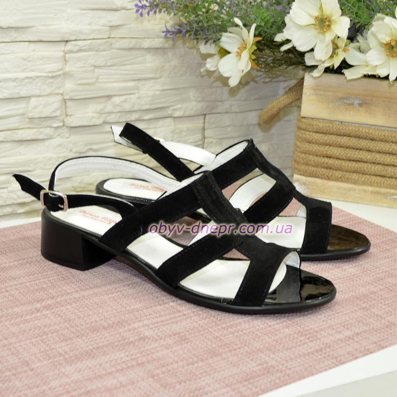 Женские замшевые босоножки на маленьком каблуке