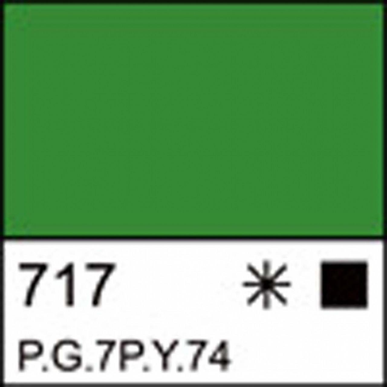 Фарба акрилова ЛАДОГА, зелена світла, 46мл ЗХК