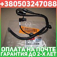 ⭐⭐⭐⭐⭐ Датчик ABS передний левый Kia Cerato 08- (производство  Mobis)  598101M300