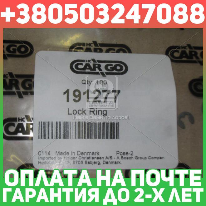 ⭐⭐⭐⭐⭐ Стопор (производство  Cargo)  191277