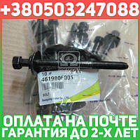⭐⭐⭐⭐⭐ Болт крепления кузова Kyron, Actyon (Sports 2012), Rexton (производство  SsangYong)  4619806001