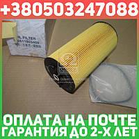 ⭐⭐⭐⭐⭐ Фильтр масляный Musso (Sports), Korando (производство  SsangYong)  6611803409