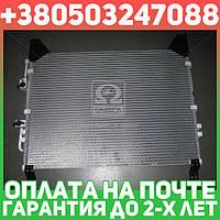 ⭐⭐⭐⭐⭐ Радиатор кондиционера Rexton (пр-во SsangYong)