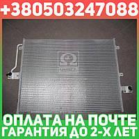 ⭐⭐⭐⭐⭐ Радиатор кондиционера Kyron, Actyon (Sports 2012) (пр-во SsangYong)