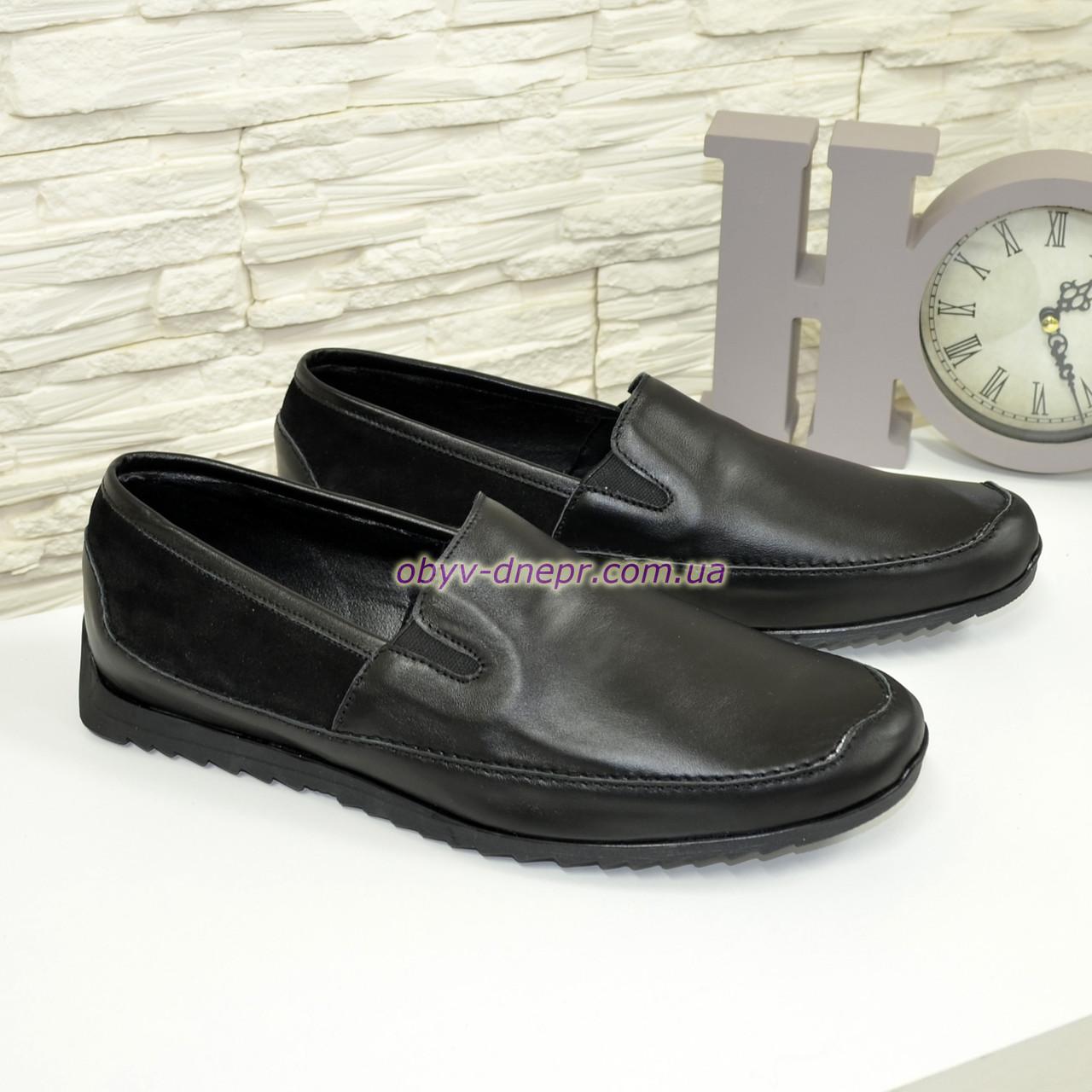 Мужские комбинированные туфли-мокасины