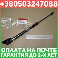 ⭐⭐⭐⭐⭐ Амортизатор крышки багажника левый Kia Sportage 10- (пр-во Mobis)