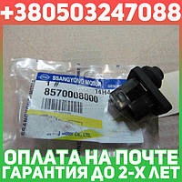⭐⭐⭐⭐⭐ Контакт капота Rodius, Stavic, (New) Actyon (Sports 2012), Kyron, Chairman, Rexton (производство  SsangYong)  8570008000