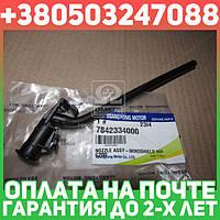 ⭐⭐⭐⭐⭐ Форсунка омывателя стекла лобового New Actyon (пр-во SsangYong)  7842334000
