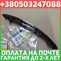 ⭐⭐⭐⭐⭐ Успокоитель цепи (производство  SsangYong)  1610523016