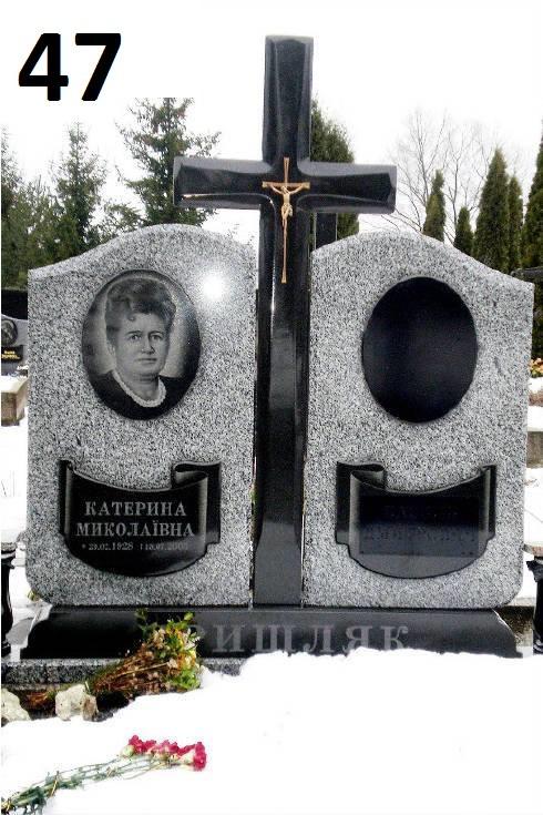 Подвійний пам'ятник для батьків на могилу суцільний хрест із граніту