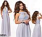 Вечернее женское платье в пол с кружевом (черный) 828890, фото 2
