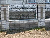 Кований забор П-22
