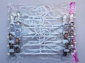 Плечики вешалки тремпеля для брюк и юбок металлические хромированные в силиконовом покрытии, длина 30 см, фото 3