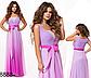 Выпускное длинное платье омбре без рукавов (розовый) 828887, фото 2
