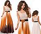 Выпускное длинное платье омбре без рукавов (розовый) 828887, фото 4