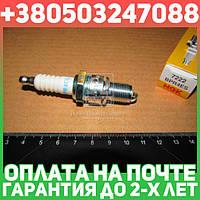 ⭐⭐⭐⭐⭐ Свеча зажигания (производство  NGK)  BPR4ES