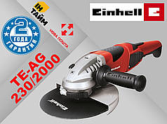 Болгарка для резки металла 230 мм Einhell TE-AG 230/2000 (4430840)