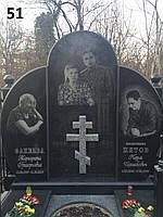 Сімейний пам'ятник на могилу комплекс із граніту для родини
