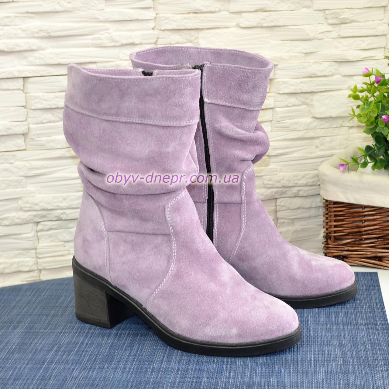 """Ботинки замшевые на невысоком устойчивом каблуке, цвет лиловый. ТМ """"Maestro"""""""