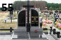 Подвійний комплекс пам'ятник із покостівського граніту на кладовище.