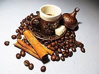 Чашка для кофе. Турецкий.
