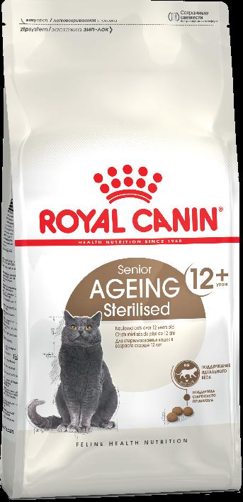 Корм Royal Canin Sterilised 12+ Роял Канін Стерілайзд 12+ для стерилізованих кішок 0,400 гр