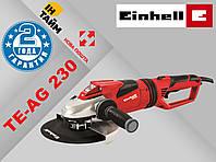 Болгарка, угловая шлифовальная машина  Einhell TE-AG 230 (4430870)