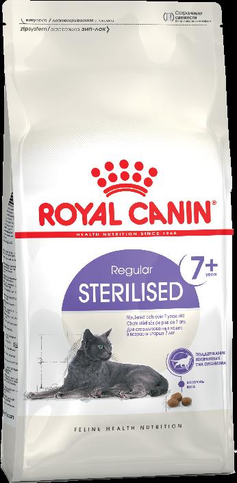 Корм Royal Canin Sterilised 7 + Роял Канін Стерілайзд 7 + для стерилізованих кішок 0,400 гр