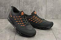 Мужские кроссовки текстильные весна/осень серые Classica G 5102 -3, фото 1