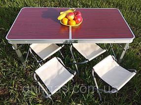 Стіл для пікніка ПОСИЛЕНИЙ + 4 стільця (Валіза)- Коричневий ,Відмінний подарунок