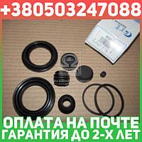 ⭐⭐⭐⭐⭐ Ремкомплект, тормозной суппорт D4925 (производство  ERT)  401020