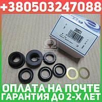 ⭐⭐⭐⭐⭐ Ремкомплект, главный тормозной цилиндр D1083 (производство  ERT)  200531